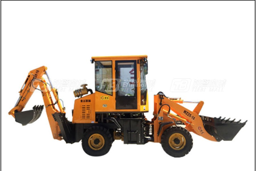 全工机械WZ25-16挖掘装载机