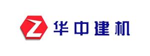 郑州市华中建机有限公司