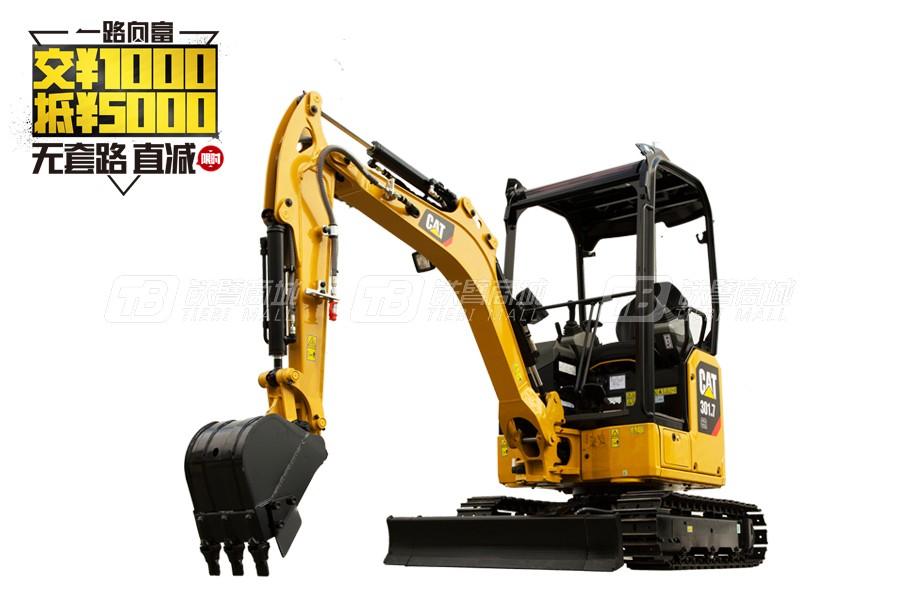 卡特彼勒新一代CAT<sup>®</sup>301.7 CR迷你型挖掘机