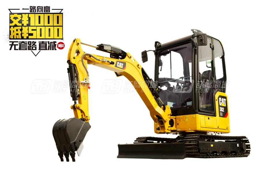 卡特彼勒新一代CAT®302 CR迷你型挖掘机