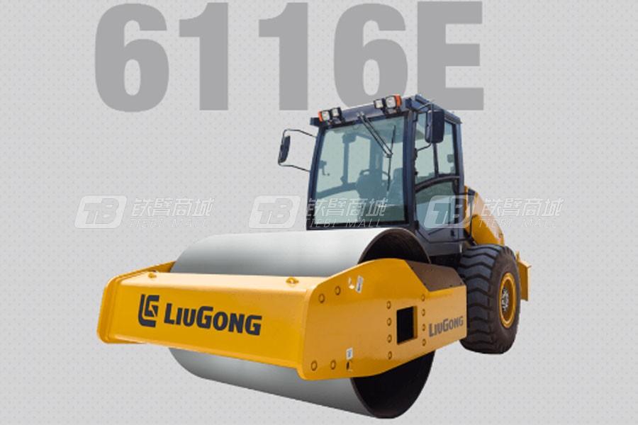 柳工6116E单钢轮压路机