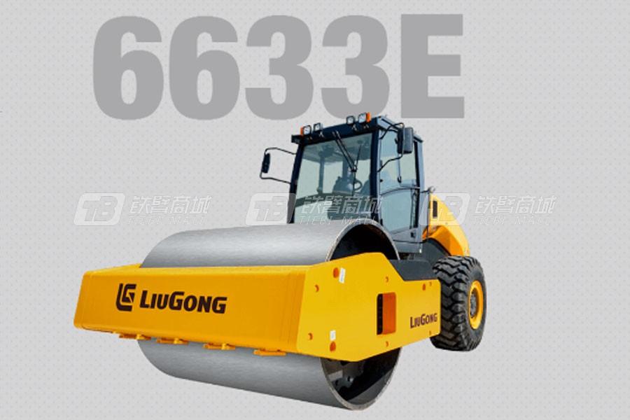 柳工6633E单钢轮压路机