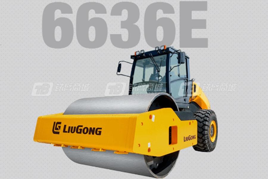 柳工6636E单钢轮压路机