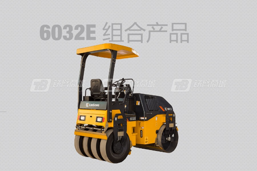 柳工6032E轮胎压路机(组合产品)