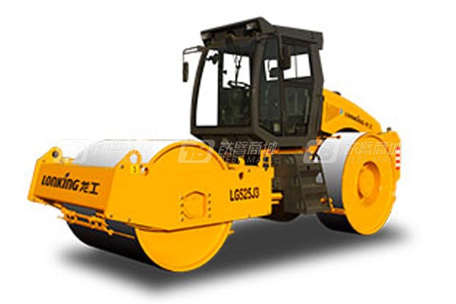龙工LG525J3光轮静碾压路机