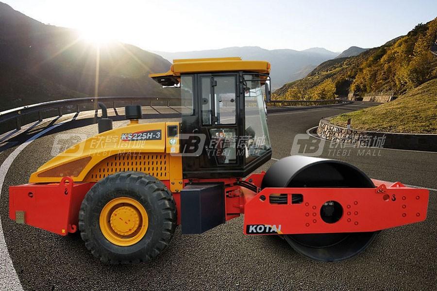 科泰重工KS225H-3全液压单钢轮振动压路机