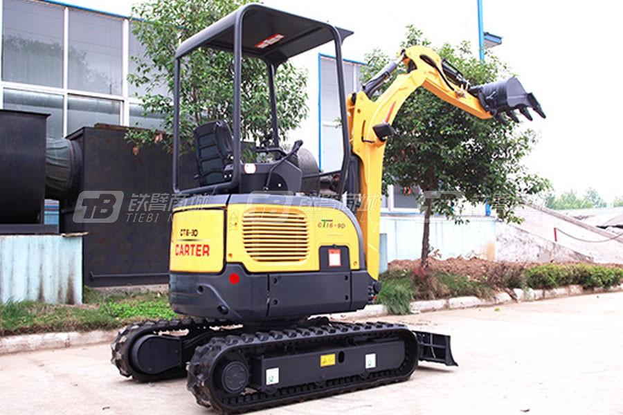 卡特重工CT18-9D微型液压履带挖掘机