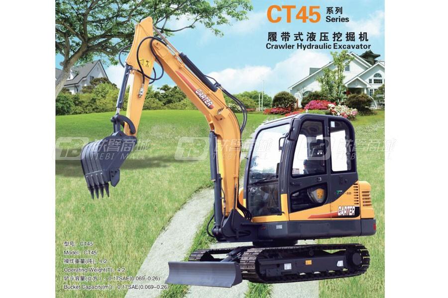 卡特重工CT45-8B小型液压挖掘机