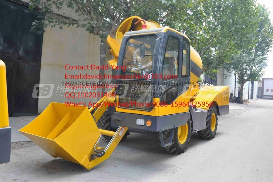 神娃HY-3500移动式自装卸水泥搅拌车