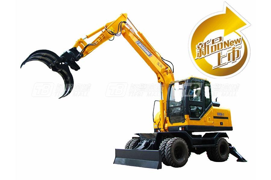 宝鼎BD95W-9轮式抓木机