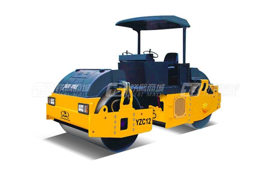 骏马YZC12/YZDC12双钢轮振动/振动振荡压路机