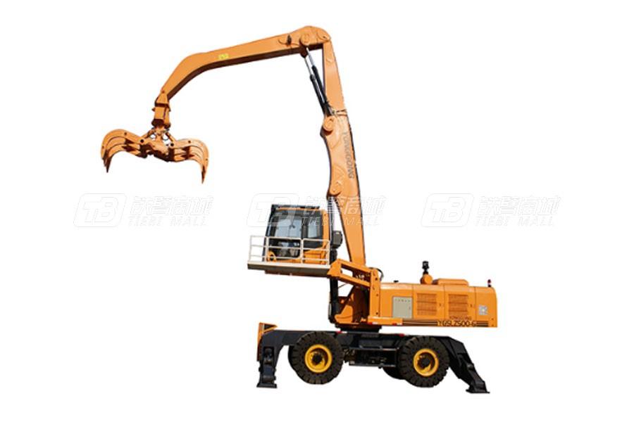 永工YGLZ500轮式双动力抓木