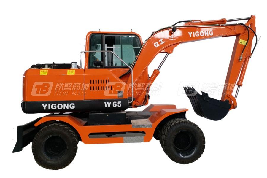 富亿W65轮式挖掘机