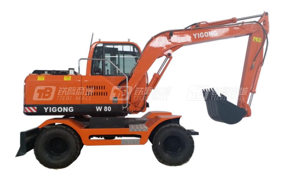 富亿W80轮式挖掘机