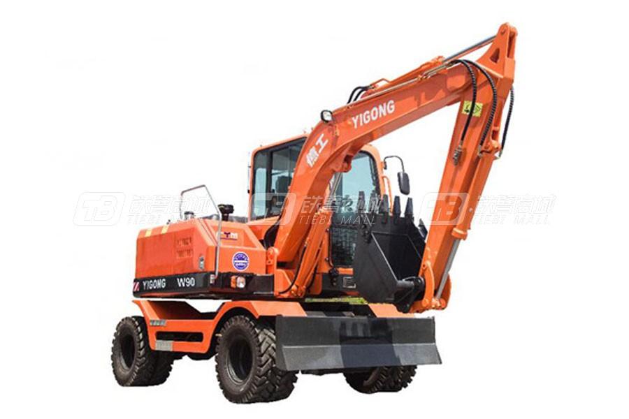 富亿W90轮式挖掘机