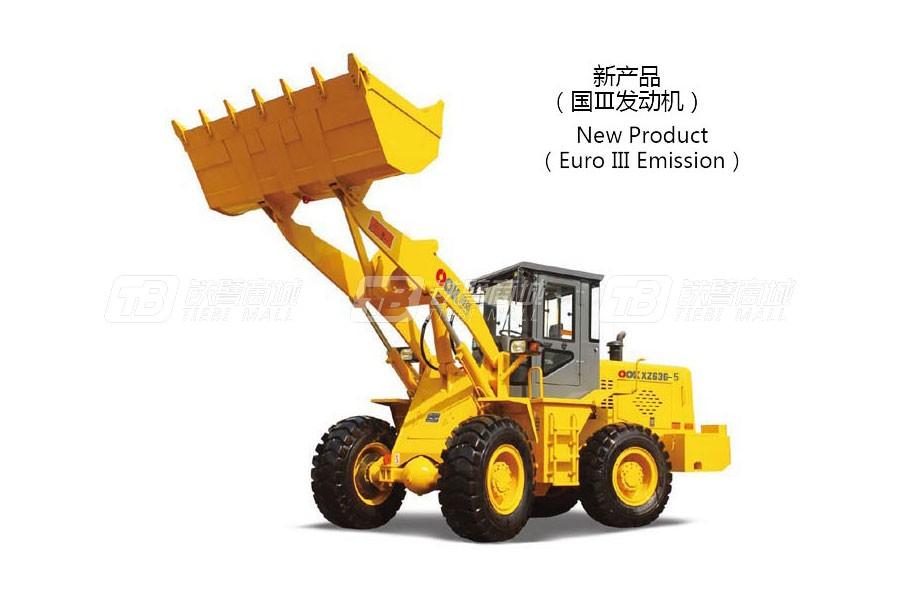 厦装XZ636-5轮式装载机