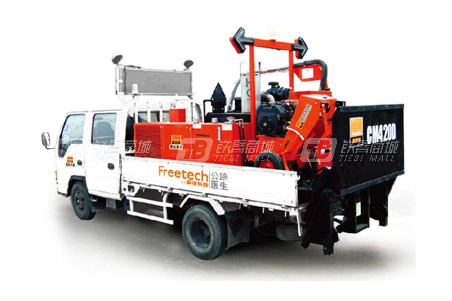 英达CM420D车载开槽补缝机
