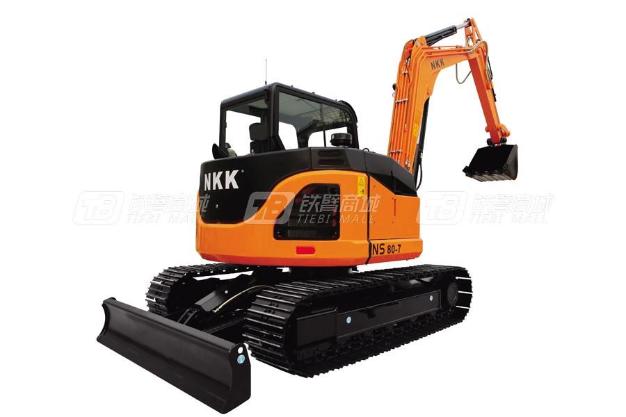 京城长野NS80-7履带挖掘机