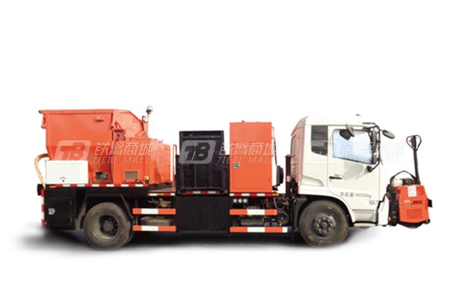 英达TM330多功能修补车