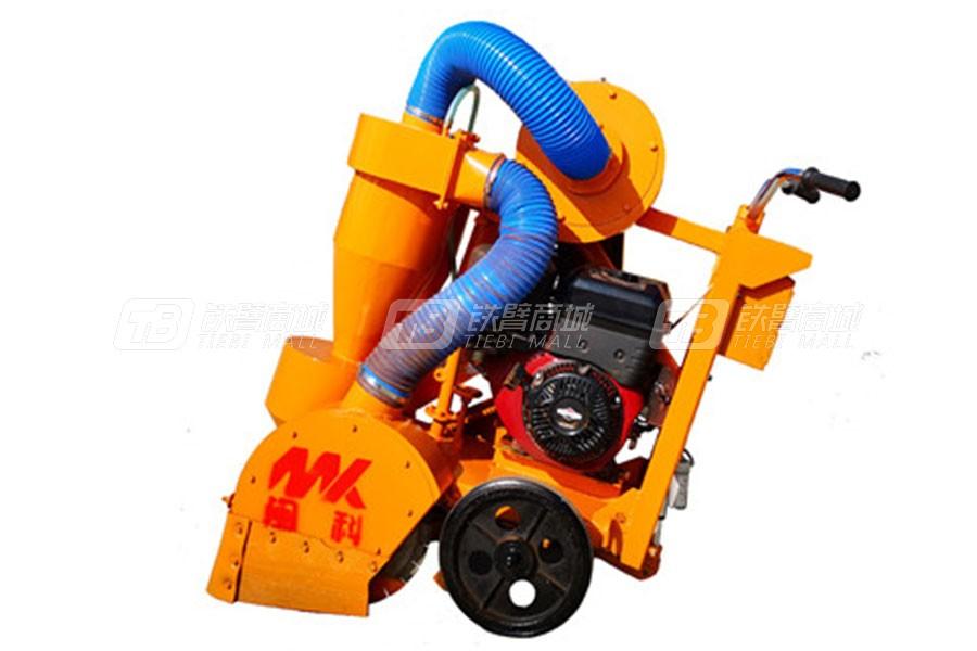 闽科QFJ-350b型带除尘器清缝机