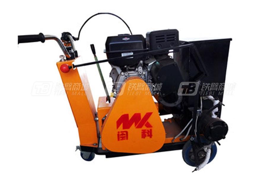 闽科GFJ-10型灌缝机