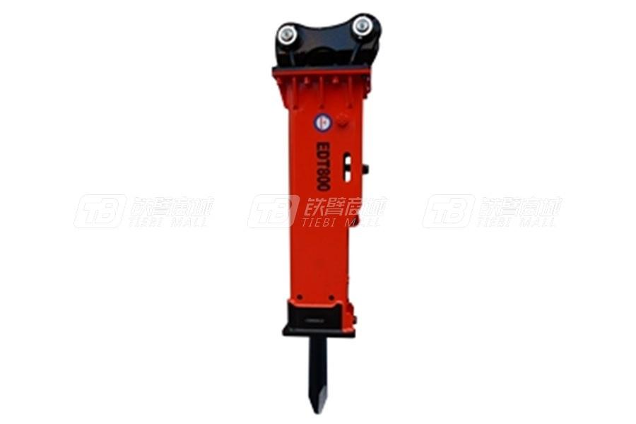 艾迪EDT800静音型破碎锤   轻型破碎锤