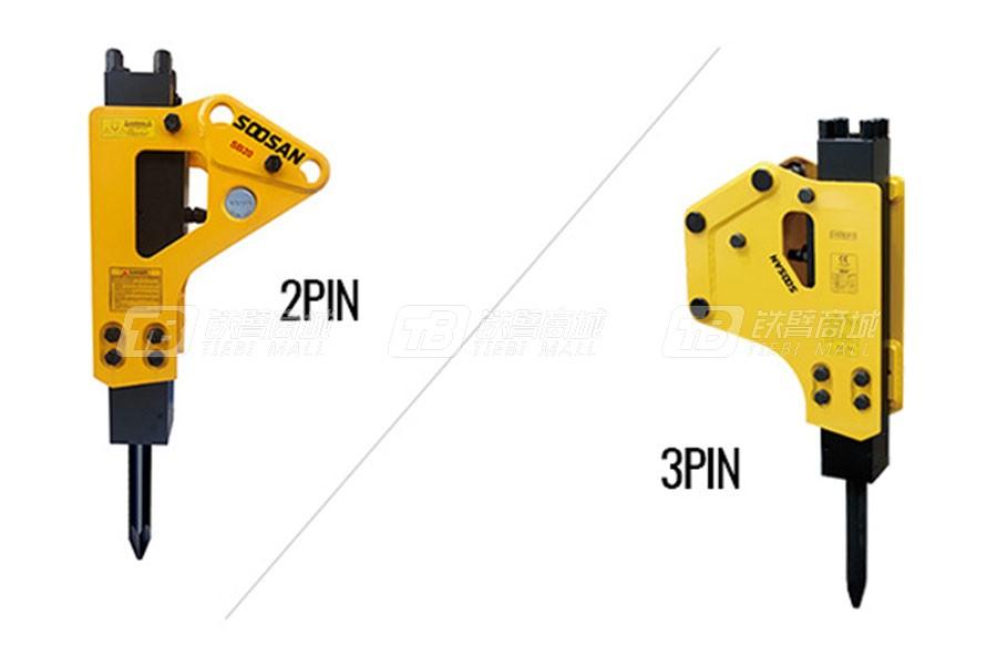 水山SB20 SIDE(2pin/3pin)小型破碎锤
