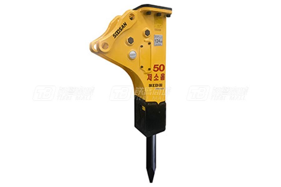 水山SB50 SIDE 低噪声中型破碎锤