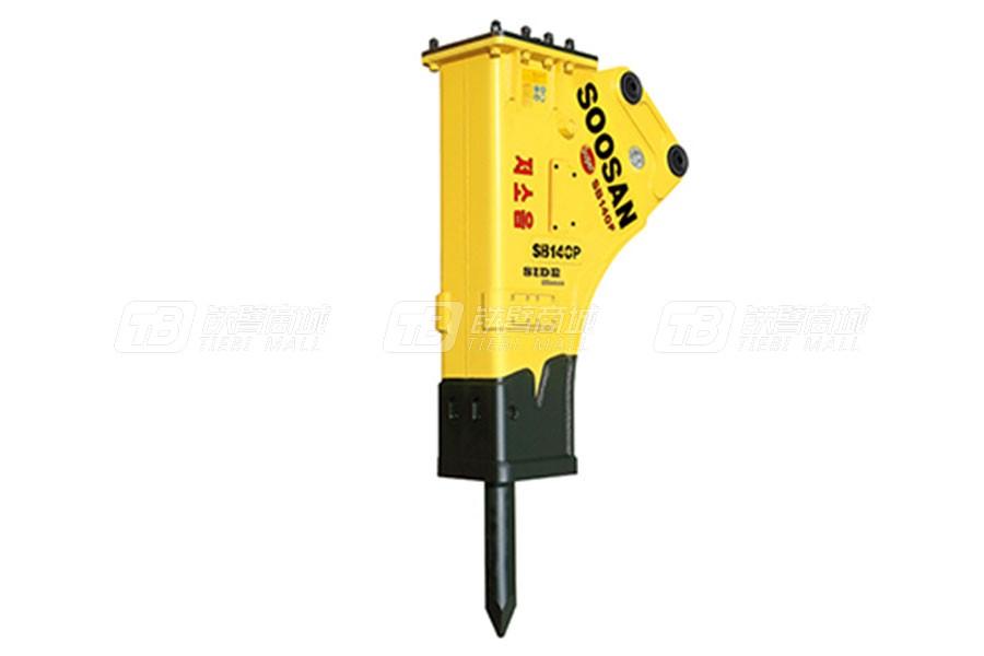 水山SB140P SIDE 低噪声大型破碎锤