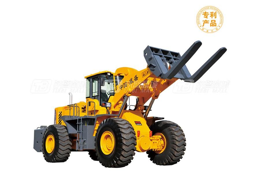威盛WSM973T32-I大型叉装车