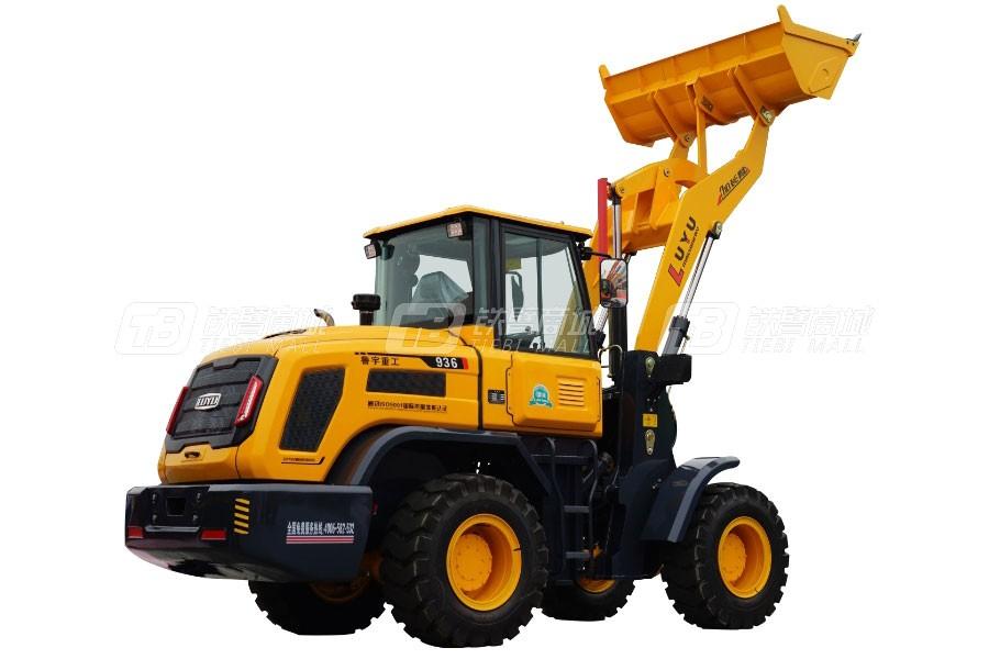 鲁宇ZL936轮式装载机