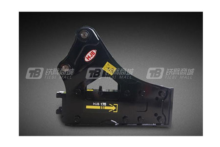 黑金钢HJB175夹板侧置型破碎锤
