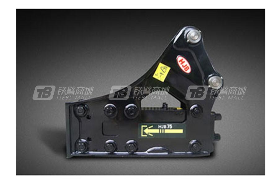 黑金钢HJB75夹板侧置型破碎锤