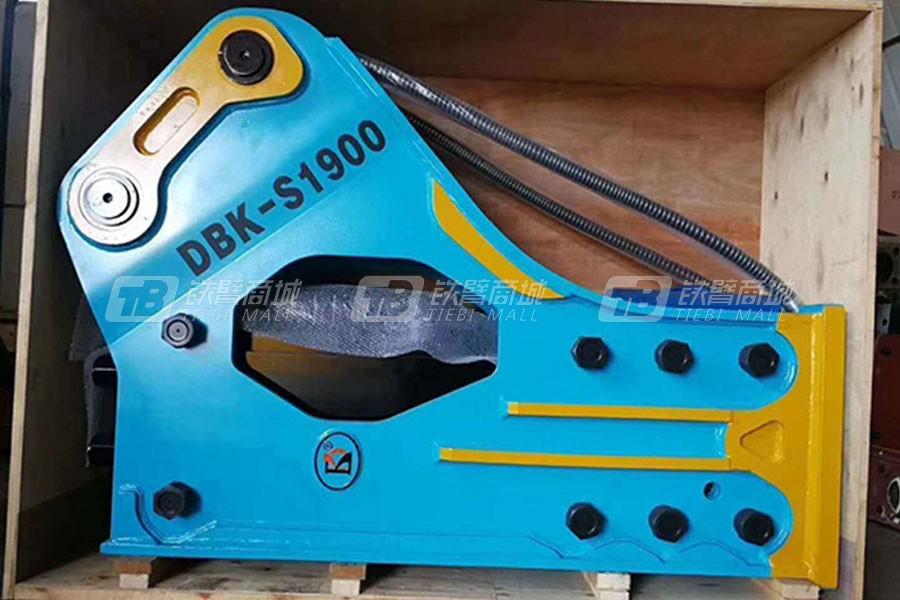 烟台信人DBK-S1900破碎锤