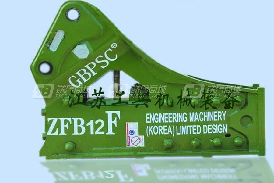 连云港工兵GBPSCZFB-12F破碎锤