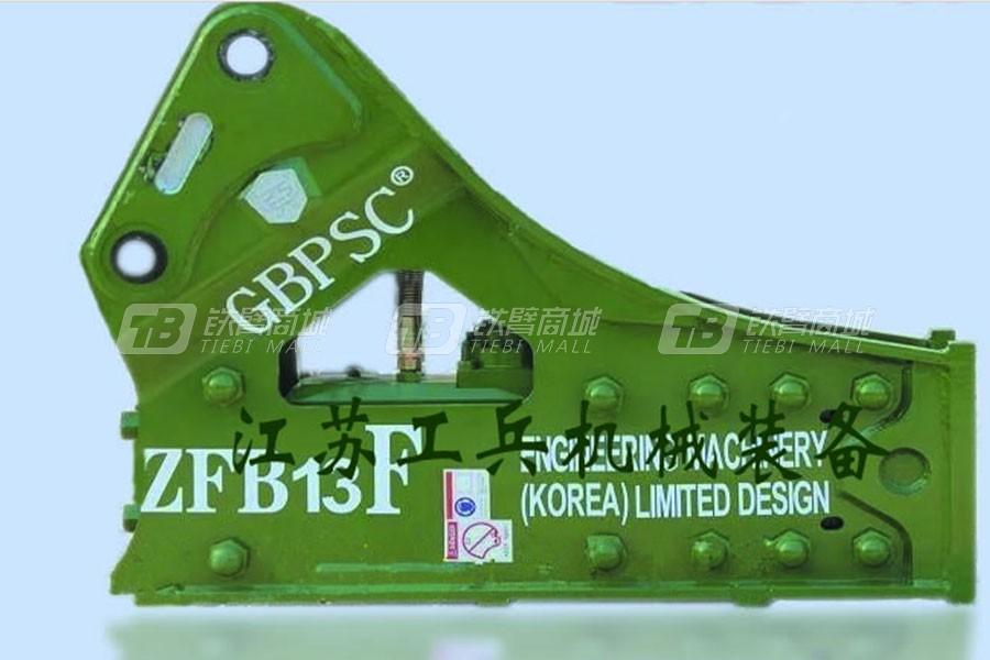 连云港工兵GBPSCZFB-13F破碎锤