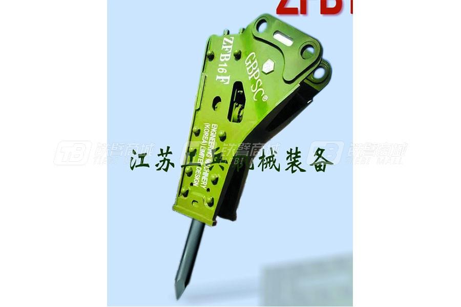 连云港工兵GBPSCZFB-16F破碎锤
