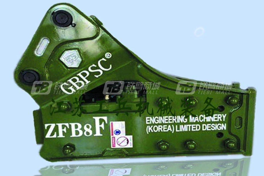 连云港工兵GBPSCZFB-8F破碎锤