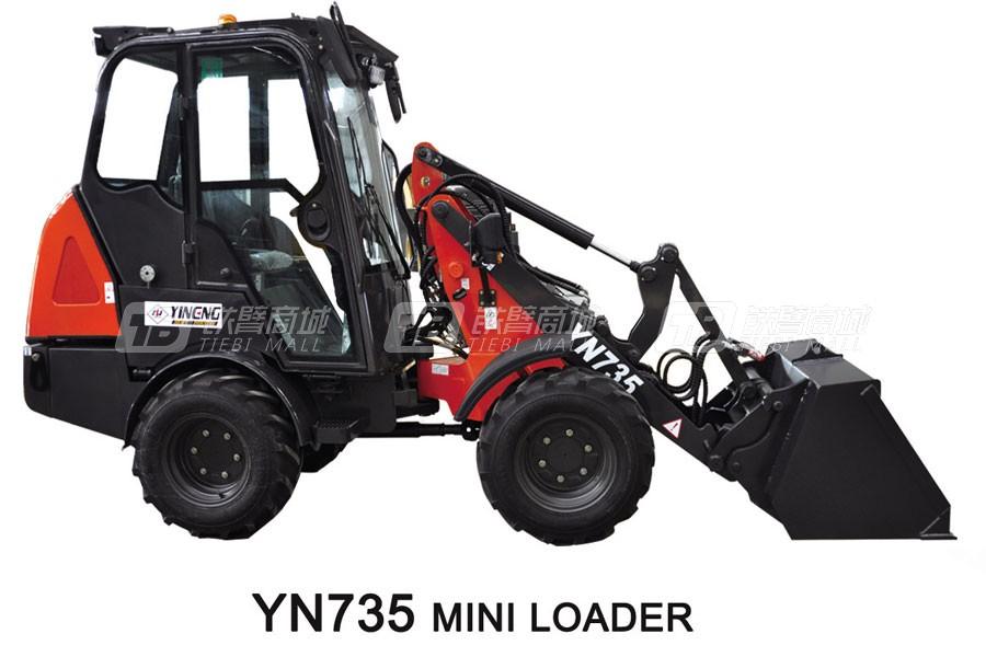 一能YN735轮式装载机