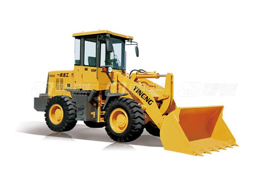 一能YN926G高卸王轮胎式装载机