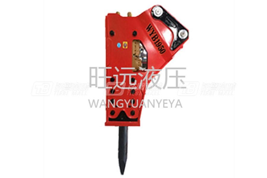旺远液压WYB1900D三角型破碎锤