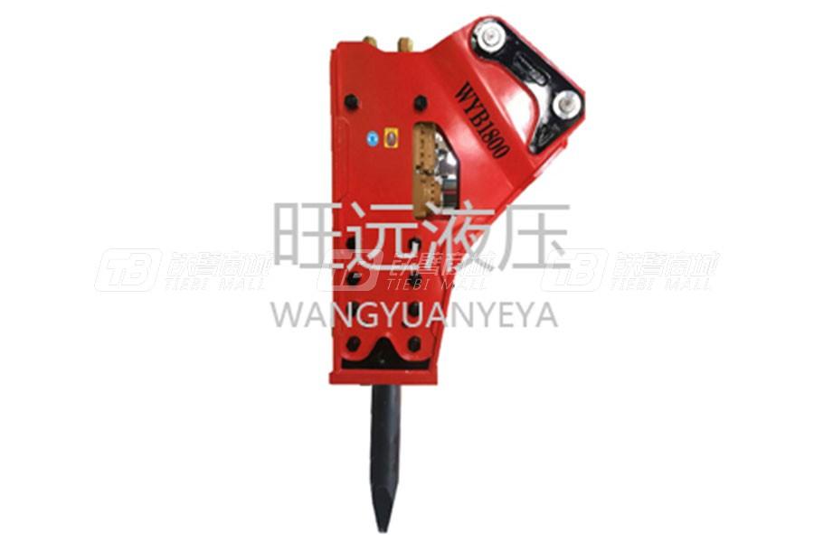 旺远液压WYB1750T三角型破碎锤