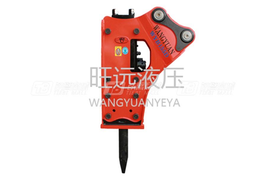 旺远液压WYB1550D三角型破碎锤