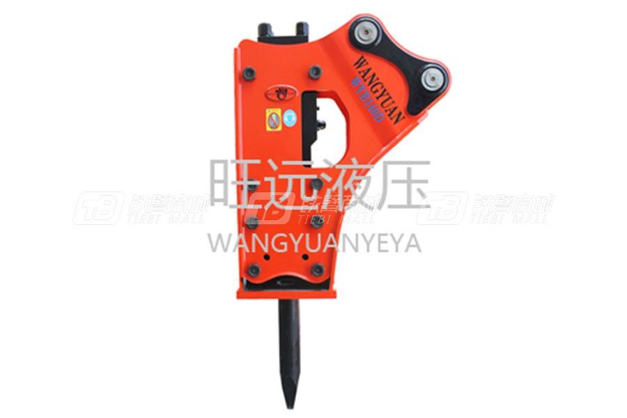 旺远液压WYB1400D三角型破碎锤