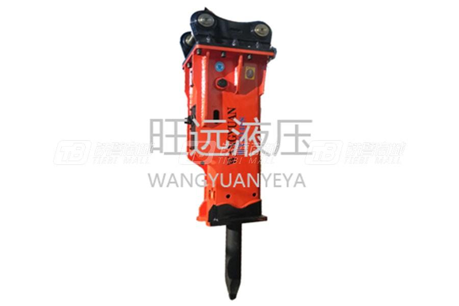 旺远液压WYB1400T静音型破碎锤