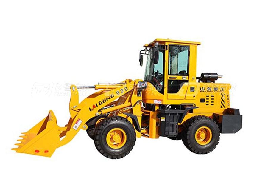 莱工ZL920轮式装载机