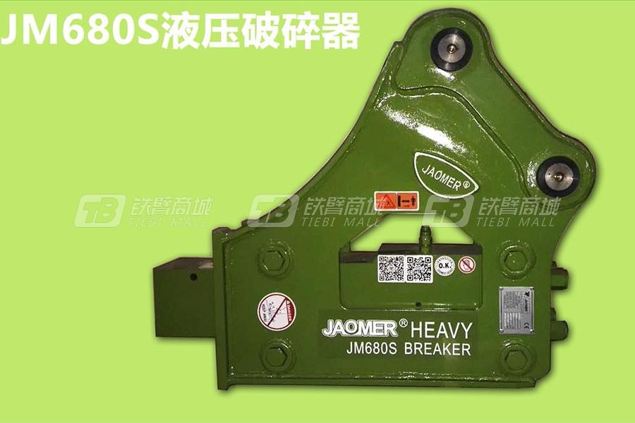 矫马JM680S三角形破碎锤