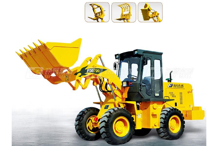 福大机械FDM720T轮式装载机