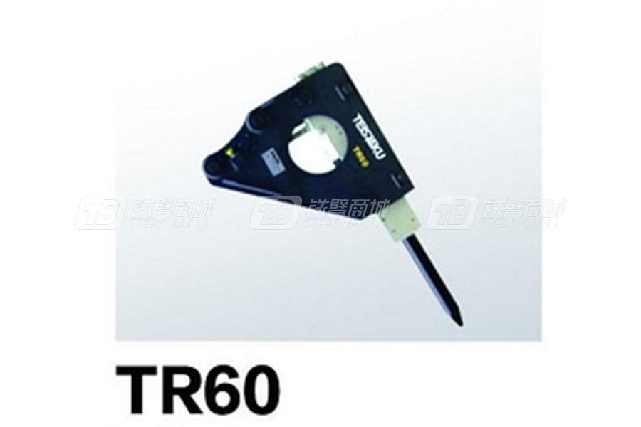泰石克TR60液压破碎锤