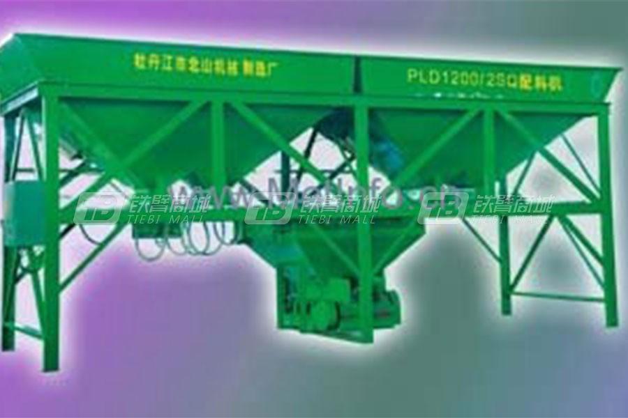 北山机械PLD-SQ混凝土配料机